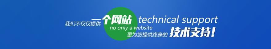 融创传媒打造外贸品牌网站建设第一品牌