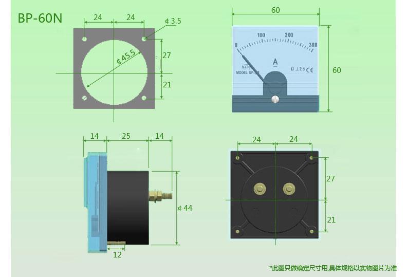 尺寸图-60N.jpg