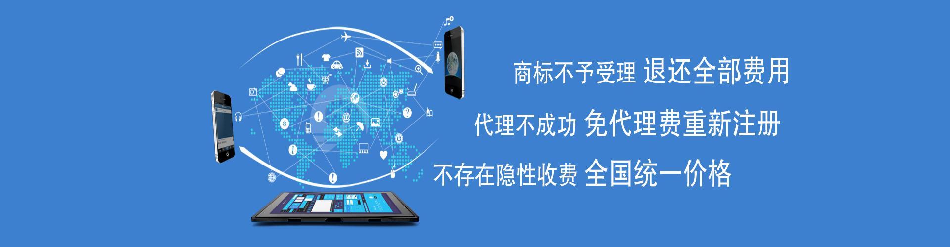 中国商标注册网优势
