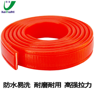 PVC壓線槽包膠織帶
