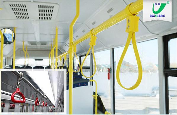 公交拉手吊带