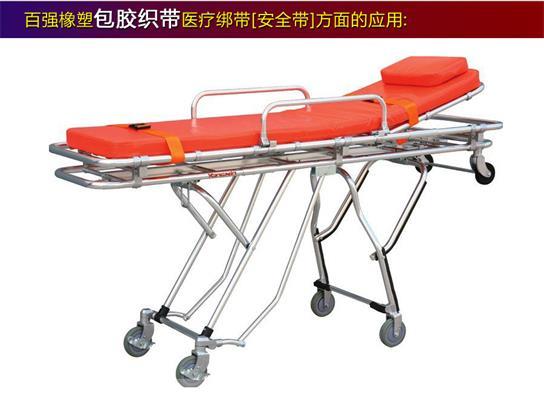 百强橡塑-TPU包胶织带, PVC包胶织带, 包人字纹织带-作用到医疗绑架带