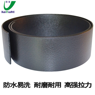 PVC壓紋包膠織帶