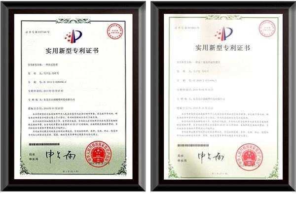 胶带专利证书2