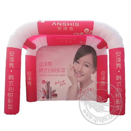 安泽秀品牌化妆展览充气帐篷