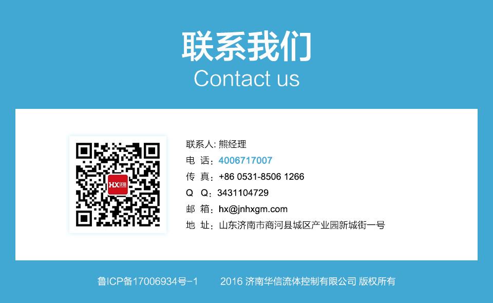 焊烟净化器-智能型(网页展示)-20180825