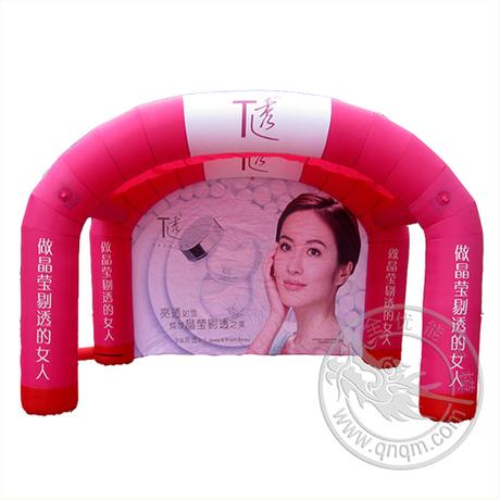 商家T透化妆充气帐篷