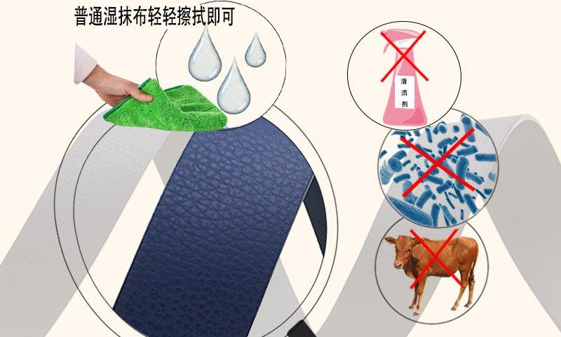 包胶织带绳带-易清洗,易护理