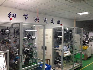 High precision automatic winding machine1