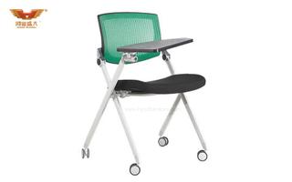 厂家直销 网质办公椅 现代时尚办公室会议椅 可加写字板 HY-5501H