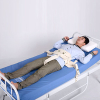 腰腹部磁控3号 腰腹部磁扣式约束带