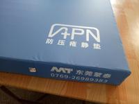 广东省哪些医院在使用着蒙泰静态防褥疮床垫