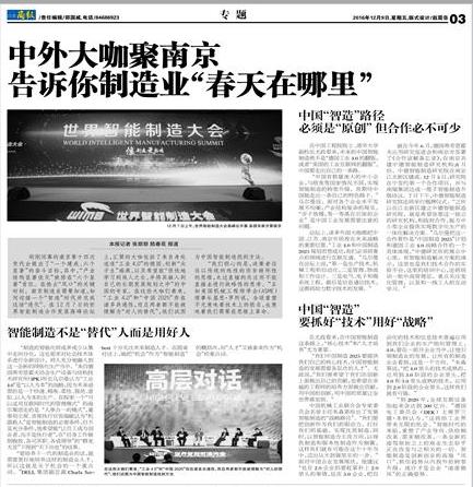 Jiangsu Business .png
