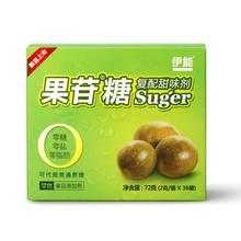 果苷糖 - 复配甜味剂