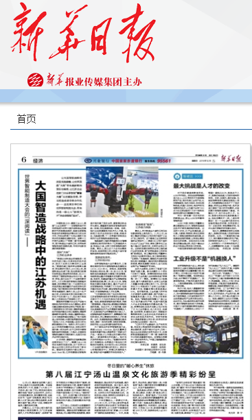 Figure 8 Xinhua Daily .png