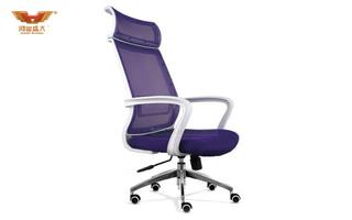 广东办公椅 厂家直销 现代时尚办公室紫网大班椅 可调节靠枕 HY-906A
