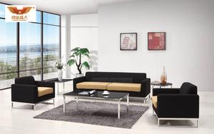 厂家直销 组合办公沙发 现代时尚办公室接待布艺沙发 HY-S029