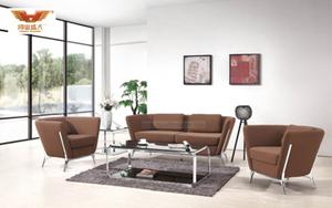 厂家直销 组合办公沙发 现代时尚办公室接待布艺沙发 HY-S032