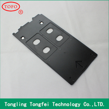 ID card tray for Canon G type printer