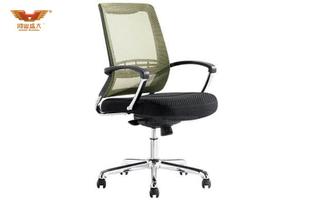 厂家直销 绿背黑座中班椅 现代时尚办公室中班椅 HY-263B