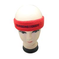 红色纯棉吸汗发带头巾,专业的运动发带美容头巾生产厂家,物美价廉欢迎订购