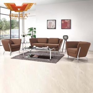 咖啡色办公沙发 现代办公沙发HY-S032