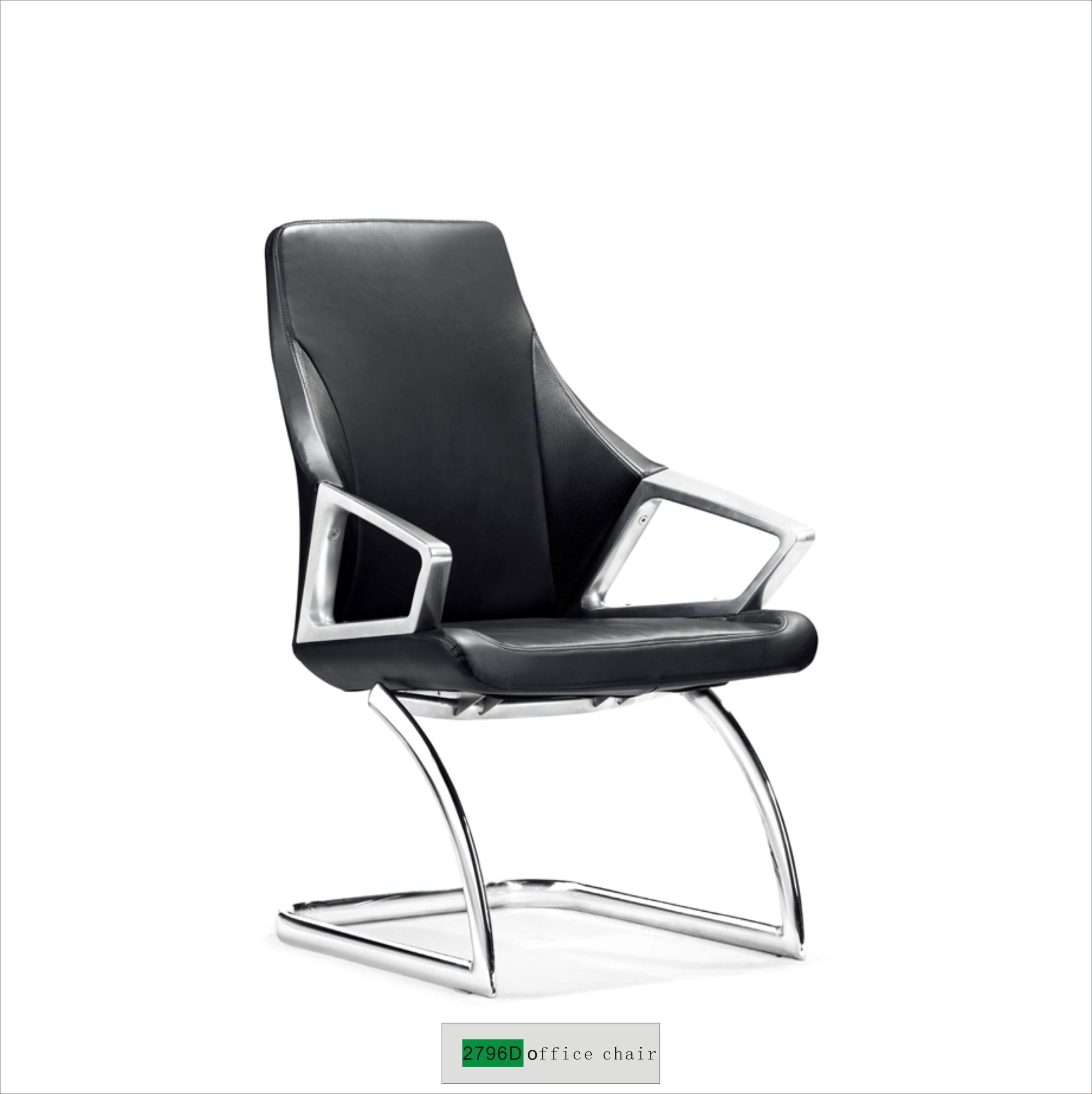 Merveilleux Non Swivel Office Chair 2296D