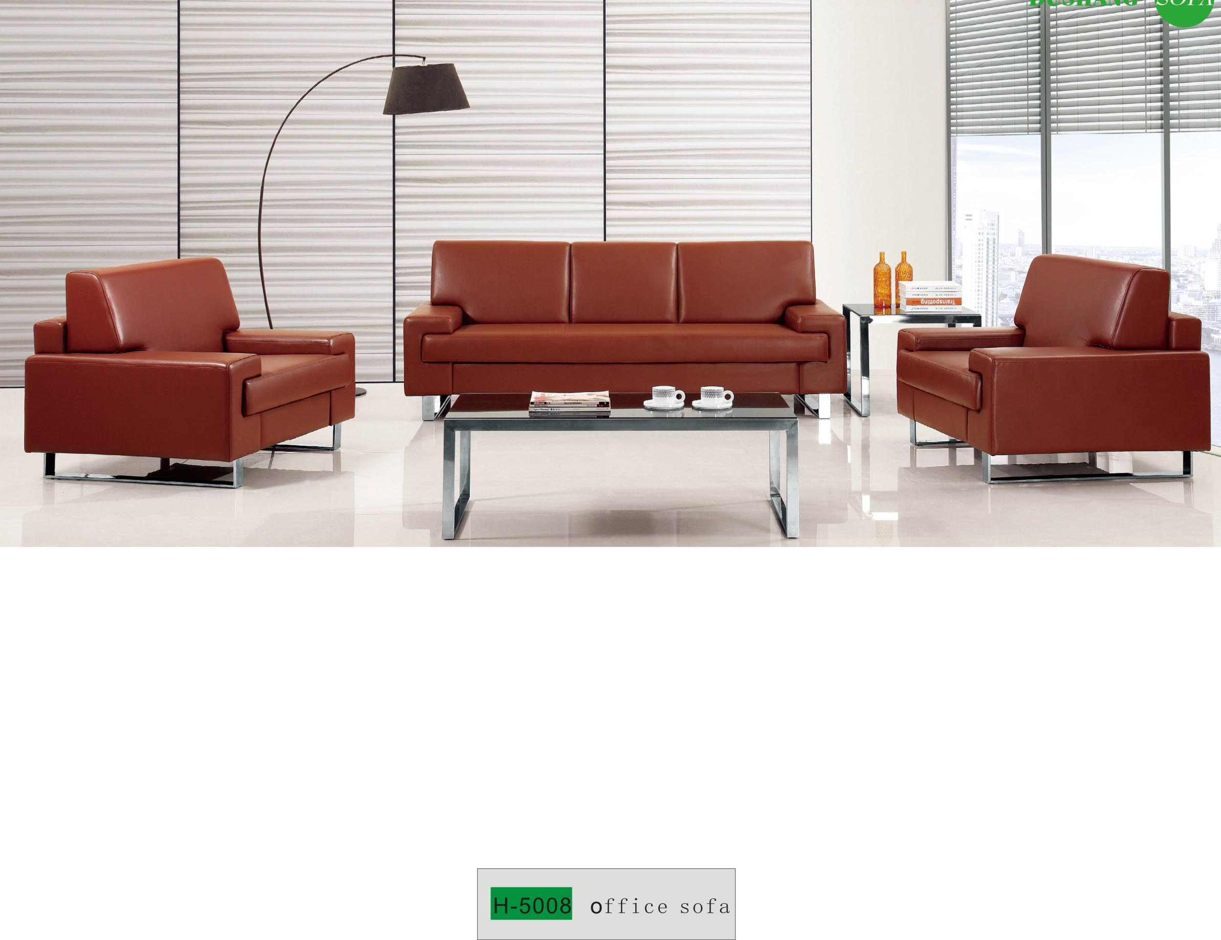 brown leather office sofa H-5008 - Buy cheap office sofa, single ...