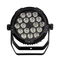 18x15W 5 in 1 Outdoor led par light IP65