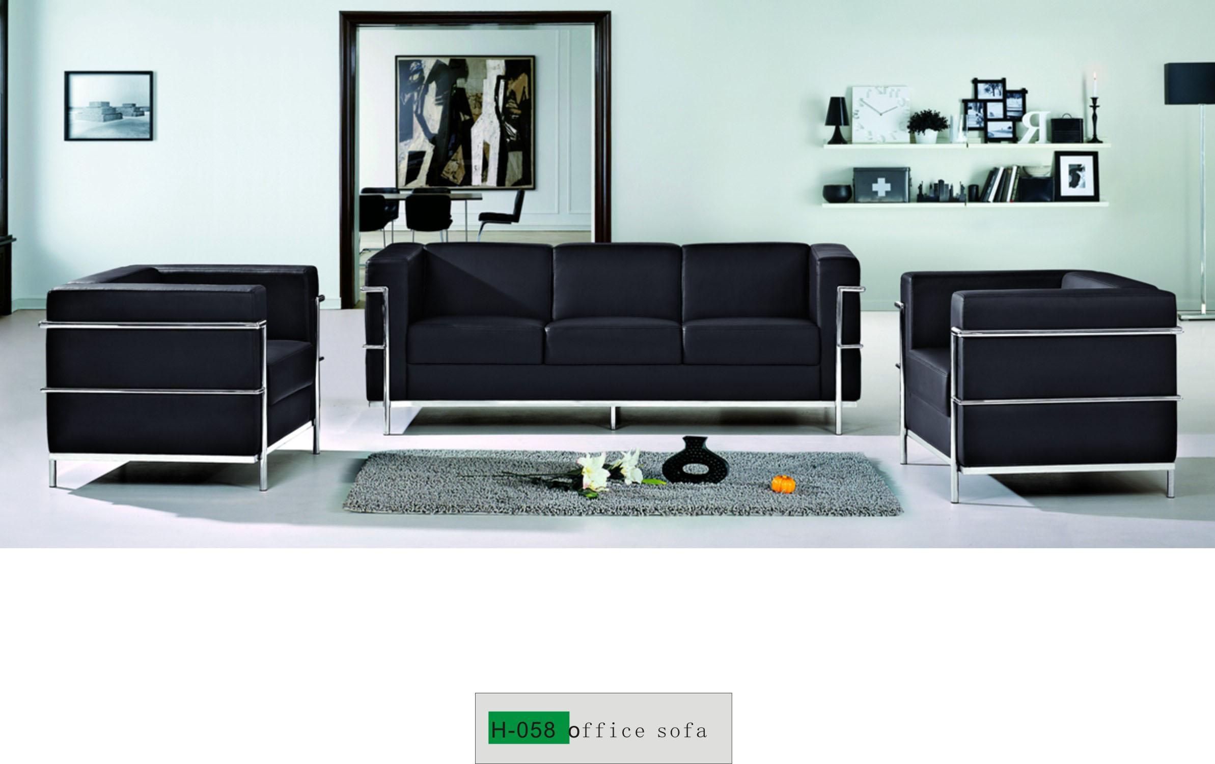 modern office reception sofa H-058 - Buy durable office sofa ...