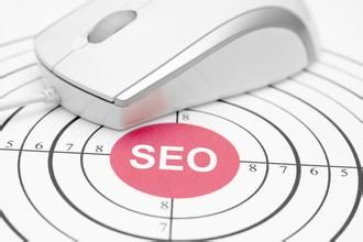 SEO, starting with the construction of a foreign trade website