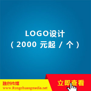 LOGO design (from 2000 yuan / piece)