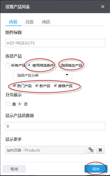Choose a new hot push product.jpg