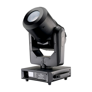 17R IP65 Moving Head Beam