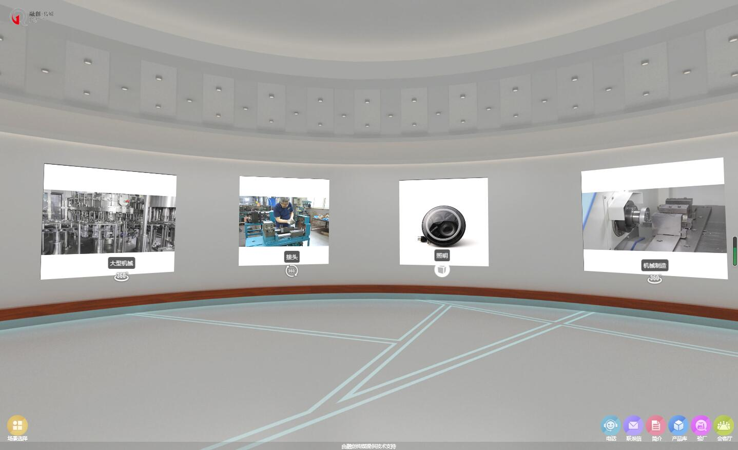 VR Panorama Exhibition Hall