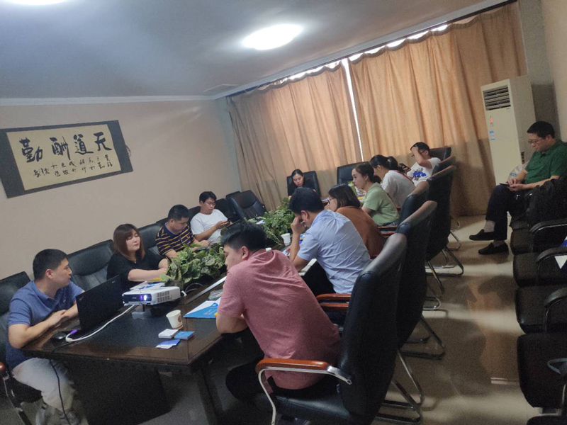 Anping County Key Foreign Trade Enterprises Counterpart Support Forum 5